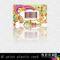 China Eco-Friendly Blank White Plastic Barcode Cards With Magnetic Stripe For Hospital wholesale