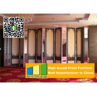 China Sliding Folding Partition Walls Office , Acoustic Movable Walls For Banquet Hall wholesale