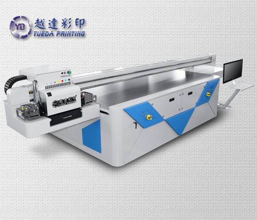 digital color printing machine price