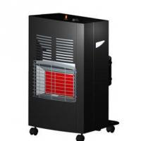 China Infrared gas heater H5201 on sale