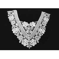 "China Wedding Dress / Bridal Lace Appliques , White Ribbon Bridal Lace Trim 13 4/10"" - 11"" wholesale"