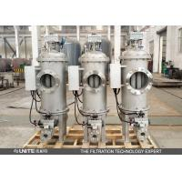 China Automatic Sucking Type Self Cleaning Filter For Water Filtration Systems with 10um high precision wholesale