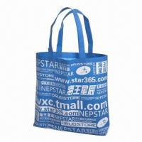 China 2013 new shopping bag, made of 100% nonwoven fabric wholesale