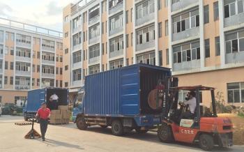 Hunan Guanglian Photoeletricity Technologies Co., Ltd
