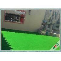 China Yard Ornamental Outdoor Artificial Grass / Fake Grass Save Water Attractive Color wholesale