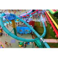 China Water Park Slide Aqua Loop Big Water Slides Adult Swimming Pool Water Slide wholesale
