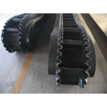 China Sidewall Conveyor Belt 7 wholesale