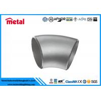 China UNS S32205 Super Duplex Stainless Steel Pipe Fittings Seamless Reducer 1 1/2 Size wholesale