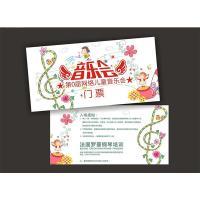 Custo,mized paper printing admission ticket printing,parking ticket printing printing, perforationticketprinting