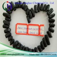 China Powder Shaped Coal Tar Products , Moisture Content 2% Max Modified Coal Tar Pitch wholesale
