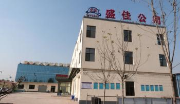 Anping Shengjia Hardware Mesh CO. ,Ltd.