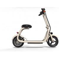 China Two Wheel Water Proof Electric Mini Folding Mobility Scooter With Lcd Display wholesale