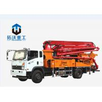 Buy cheap High Pressure Truck Mixer Boom Pump Large Capacity With IOS Certification from wholesalers