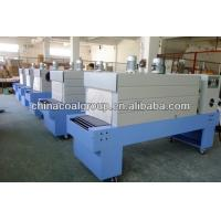 China BSE5040 shrink tunnel wrapper machine for box packaging wholesale