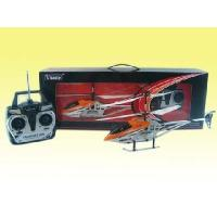 China R/C Helicopter Toy - RC Toy Helicopter With Gyroscope (H0786015) wholesale