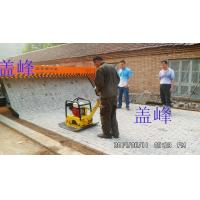 China GF-3.5 Road paver brick laying machine wholesale