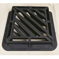China cast iron gully grating on sale