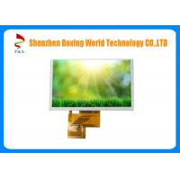 China RGB Interface TFT Touch Screen Display , 5 Inch Resistive LCD Touch Display on sale