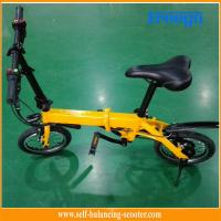 China Foldable design 14 inch Tire Electric Boost Bike  with 350W  motor Portable wholesale