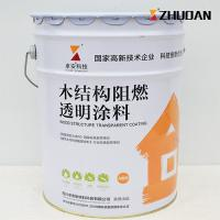 China Professional Passive Fire Protection Intumescent Fire Protective Coatings For Wood Furniture wholesale