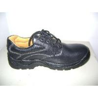 China Safety Shoes / Working Shoes (KBP1-1625) wholesale