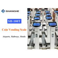 China Hotel / Airport Luggage Scale Coin Operated High Measurement Accuracy wholesale