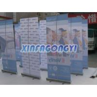 China Digital Printing Roll Up Banner wholesale