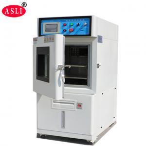 China Tecumseh Compressor Temperature Humidity Environmental Simulation Chamber on sale