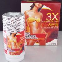 China Womens Fat Burning Supplements Japan Lingzhi 3 x Herbal Weight Loss Capsule wholesale