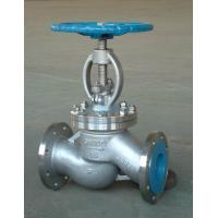 China GB Standard DN100 Flanged Connection Globe Valves Stainless Steel Globe Valve PN16 wholesale