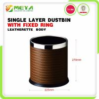 China metal leather small waste bin without lid for hotel room on sale