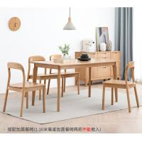 China Large Rectangle Wood Dining Room Table / Coffee Table Modern Design wholesale