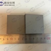 China Sintered Silicon Carbide (SiC) Ceramic Bulletroof Plates With Low Density High Strength High Hardness on sale