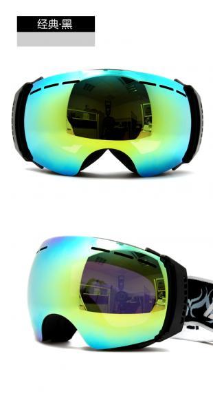 ski goggles orange  snowboard goggles