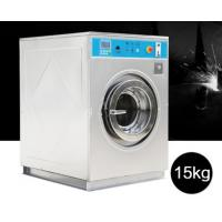 Buy cheap Stainless Steel Coin Operated Washing Machine Self Service With Rear Drainage from wholesalers