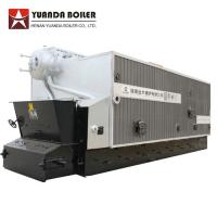 China Best Price Automatic Fuel Feeding Industrial Biomass Steam Boiler For Sale wholesale