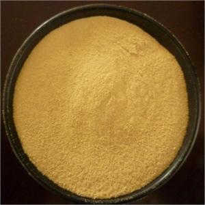 China High quality pharmaceutical intermediate bacillus subtilis powder for Wastewater Treatment Fungicide  no 12211-28-8 wholesale