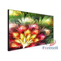China Floor Standing LCD Video Wall Display Slim Bezel Monitor 250 Power Consumption on sale