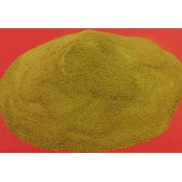 China EDTA-Fe-13 wholesale