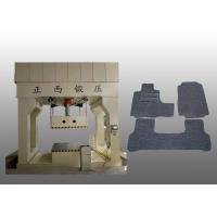 China Hydraulic Press Machine for Deep Drawing Sheet Metal Parts With servo system wholesale