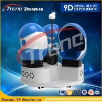 China Single Seats 2 Player 9D Action Cinemas 360°Panoramic View For Shopping Mall wholesale