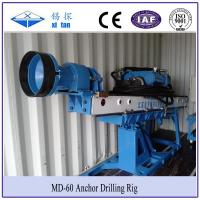 MD-60A  Portable Auger Drilling Rig Borehole Stepless Shift / DTH Hammer Drilling