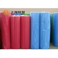 China Big Roll PP Spunbonded Nonwoven Fabric For Agriculture on sale