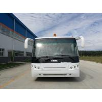 Buy cheap Comfortably Large Capacity Airport Shuttle Bus 5300 Up to 112 passengers from wholesalers