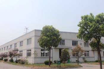Suzhou Fulang Optical Materials Co., Ltd.