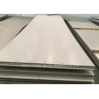 China Corrosion Resistance Hot Rolled Stainless Steel Sheet 304 Grade 3MM - 120MM wholesale
