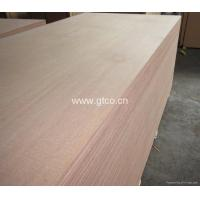 Buy cheap Hardwood Plywood from wholesalers