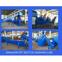China PET Bottle Flakes Hot Water Washing Line With Ss 304 Different Voltage wholesale