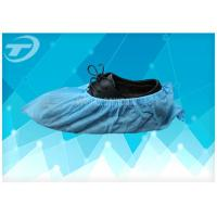 China Comfortable Hospital Shoe Covers , Single Use Blue Shoe Covers Disposable on sale