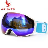 China Interchangeable Lens Snowboard Goggles wholesale